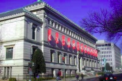 Washington DC, Corcoran Gallery of Art museum