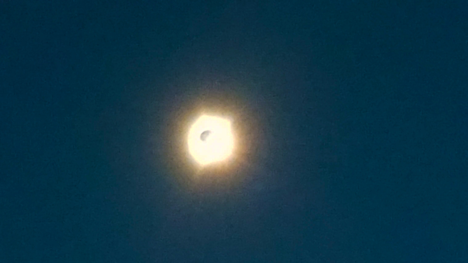 As close as I could get with the cellphone that showed the moons shadow